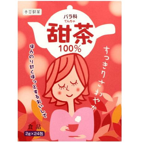 ホンゾウの甜茶
